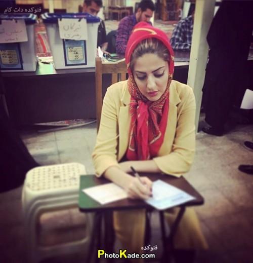 عکس رای دادن افراد مشهور در انتخابات ۹۴