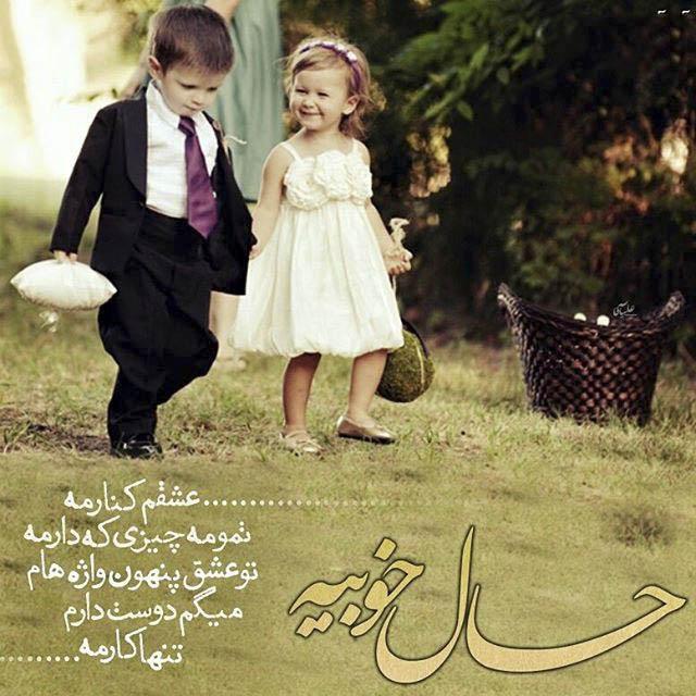 عکس نوشته عاشقانه ناب