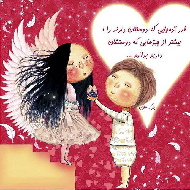 عکس نوشته عاشقانه ناب فرشته های عاشق