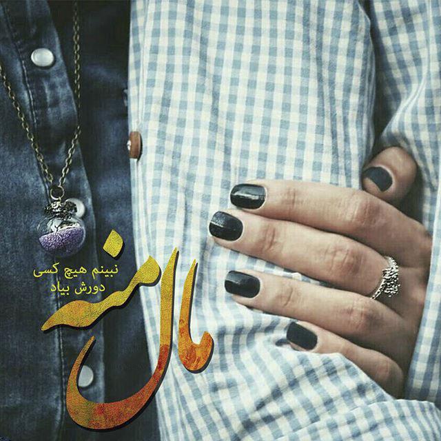 متن کوتاه عاشقانه با عکس زیبا