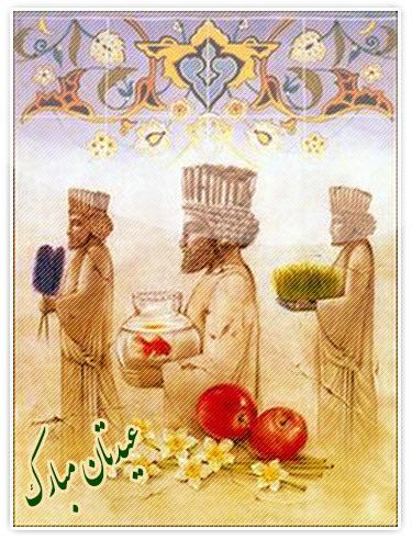 کارت تبریک سال نو عید نوروز + متن رسمی و ادبی