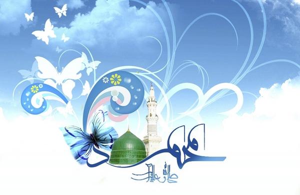 عکس نوشته های مبعث 94,تصاویر زو مبعث 1394,عکسهای تبریک برای روز مبعث 94, عکس برای روز مبعث 94,کارت پستال مبعث 94,کارت پستال حضرت محمد 2015