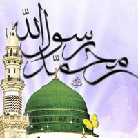 عکس نوشته تبریک عید مبعث + متن و اس ام اس زیبا