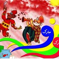 تبریک عید نوروز | متن و عکس تبریک عید نوروز 95