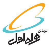 شارژ عیدی همراه اول 97 بمناسبت عید نوروز