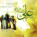 اس ام اس و متن تبریک عید غدیر خم 94