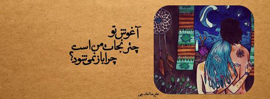 facebook-covers (4)
