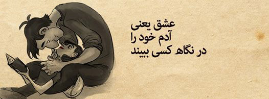 facebook-covers (7)
