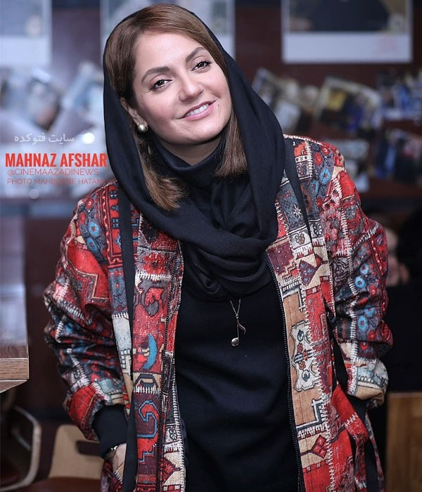 عکس مهناز افشاردر روز اول جشنواره فجر 97