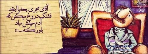 دیالوگ های ماندگار فامیل دور