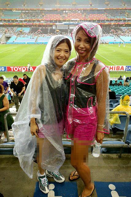 تماشاگران زن جام ملت های آسیا 2015,عکس تماشاگران زن جام ملت های اسیا 2015,تماشاگران دختر جام ملت های اسیا 2015 استرالیا,عکس تماشاگران کس جام ملت های اسیا
