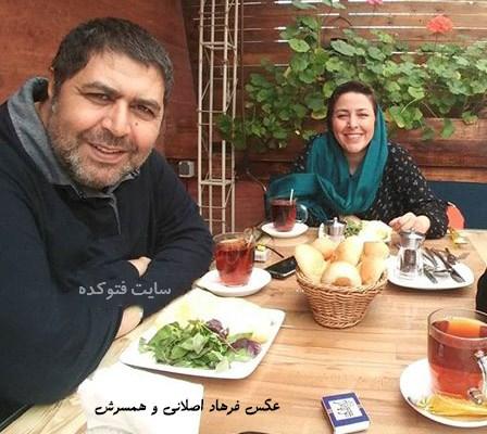 عکس فرهاد اصلانی و همسرش + بیوگرافی کامل