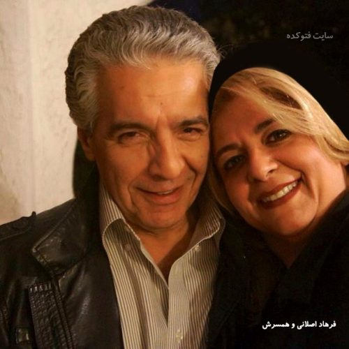 عکس فرامرز اصلانی و همسرش + زندگینامه شخصی