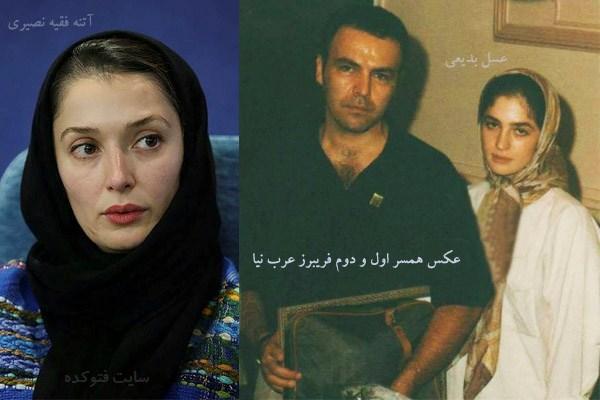عکسفریبرز عرب نیا و همسرانش آتنه فقیه نصیری و عسل بدیعی