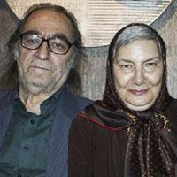 بیوگرافی فریده سپاه منصور و همسرش هوشنگ توکلی