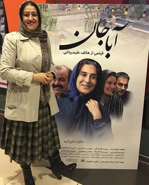 عکس جدید فاطمه هاشمی هنرپیشه + بیوگرافی