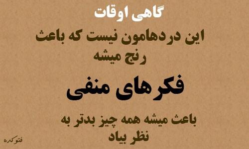 متن های زیبا و دلنشین قشنگ