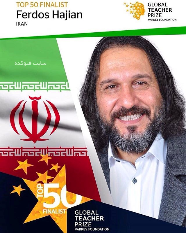 فردوس حاجیبان نامزد دریافن نوبل معلمی