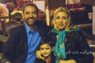 عکس همسر دوم فیروز کریمی + پسرش