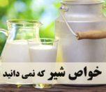 kahavase-milke-photokade-com (3)