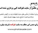 rp_yek-khatihay-ziba-photokade-1.jpg