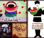 rp_yalda-mobarak-photokade.jpg