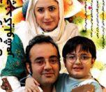 بیوگرافی اردشیر رستمی و همسرش شهلا پیرجانی