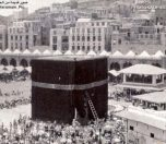 Mecca-oldphotos-photokade (20)