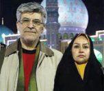 بیوگرافی حسین سحرخیز و همسرش