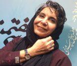 عکس و بیوگرافی نیره فراهانی