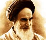 emam-khomeini-text