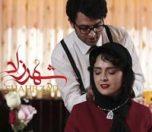 serial-shahrzad