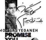 behetgholmidam-yeghane-photokade (1)