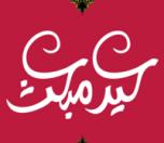 mabass-mobarak
