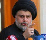 muqtada-al-sadr-photokade-com (1)
