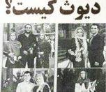 dayousbaz