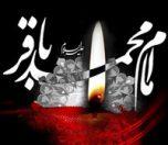 shahadat-emambagher-taliat-photokade