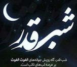 shabeghadr-photokade-com