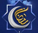 ramazan-photokade-com