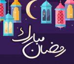 ramadan-mbrk-photokade-com-(5)