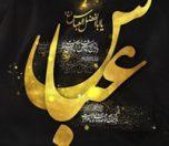 عکس نوشته روز تاسوعا