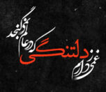 ineshghq-photokade-com