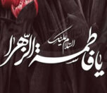 fatemeh-zahra-photokade-com