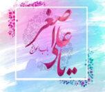 ali-asghar-photokade-com