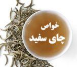 khavas-xhaysefid-photokade (2)