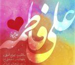 ali-fatemeh-photokade-com (0)