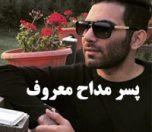 mhosein-hadadian-photokade (1)