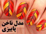 nails-art-aut-photokade-(0)