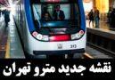metro-tehran-photokade (1)
