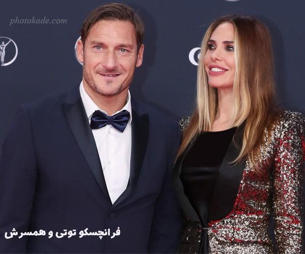 بیوگرافی فرانچسکو توتی بازیکن فوتبال و همسرش